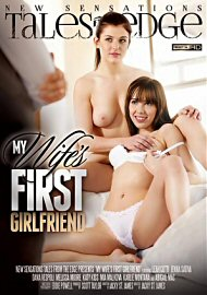 My Wife'S First Girlfriend (2016) (184153.2)
